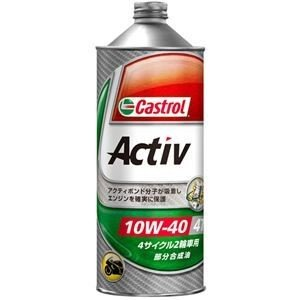 ds-1444460 エンジンオイル Activ 4T 10W-40 1L  カストロール 【バイク用品】 (ds1444460)|lifeis
