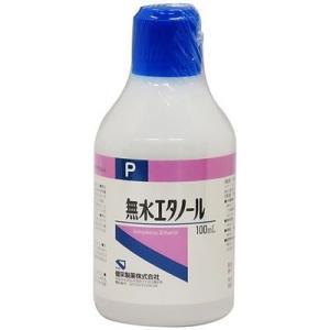 健栄製薬 4987286415789 無水エタノール 100mL|lifeis