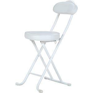 ds-981536 クッション付き折りたたみ椅子/スリムチェアー スチール 背もたれ付き WH ホワイト(白)【代引不可】 (ds981536)|lifeis