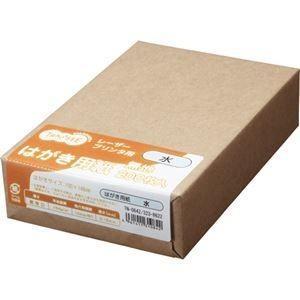 ds-1579926 (まとめ) TANOSEE レーザープリンター用 はがきサイズ用紙 水 1冊(200枚) 【×10セット】 (ds1579926)|lifeis