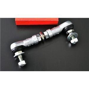ds-1606935 ギャラン フォルティス CY3/4A HID光軸調整ロッド シルクロード (ds1606935)|lifeis