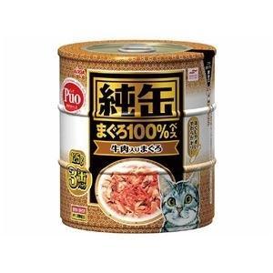 ds-1626797 (まとめ)アイシア 純缶 牛肉入りまぐろ125g×3P 【猫用・フード】【ペット用品】【×18セット】 (ds1626797)|lifeis