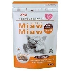 ds-1626802 (まとめ)アイシア MiawMiawカリカリ小粒かつお270g 【猫用・フード】【ペット用品】【×12セット】 (ds1626802)|lifeis