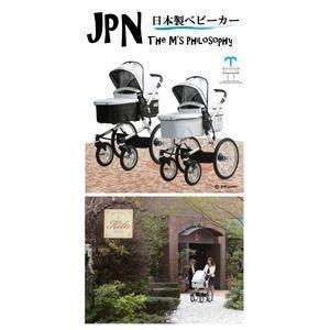 ds-1645215 A-KIDSベビーカーJPN スノーホワイトパール【日本製】 (ds1645215) lifeis