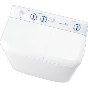 ハイアール JW-W45E-W 大きい文字で見やすい操作パネル! 4.5kg二層式洗濯機(ホワイト) (JWW45EW)|lifeis