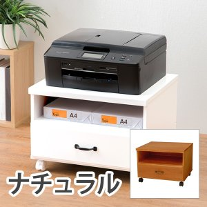 HAGIHARA(ハギハラ) 2101631300 プリンターワゴン(ナチュラル) MUD-6207NA|lifeis