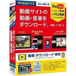 【納期目安:1週間】デネット DE-386 動画 ダウンロード 保存6 (DE386)|lifeis