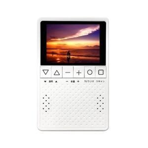 ds-1867843 3.2型液晶ディスプレイワンセグTV搭載ラジオ KH-TVR320 (ds1867843)|lifeis