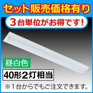オーム電機 LT-B4000C2-N LEDベースライト40W2灯相当(昼白色) (LTB4000C2N)|lifeis
