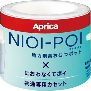 アップリカ 4969220001098 NIOI-POI×ニオワナクテポイ 共通カセット 3P|lifeis