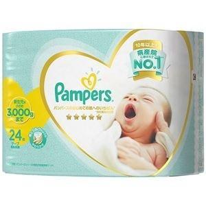 ds-2002755 P&G パンパース肌へのいちばん パンパース はじめての肌へのいちばん テープ スーパージャンボ 新生児小さめ 24枚 【×3点セット】|lifeis
