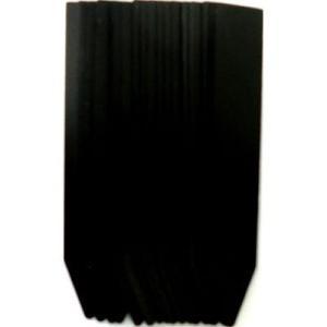 アークランドサカモト 4904781670796 自然 園芸立型ラベル 黒 9cm 20枚入 727695|lifeis
