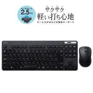 エレコム TK-FDM109MBK ワイヤレス キーボード (コンパクト) マウス付 ブラック(黒) (TKFDM109MBK)|lifeis