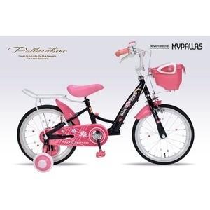 ds-2167267 MYPALLAS(マイパラス) 子供用自転車16・補助輪付 MD-12 ブラック【代引不可】 (ds2167267)|lifeis
