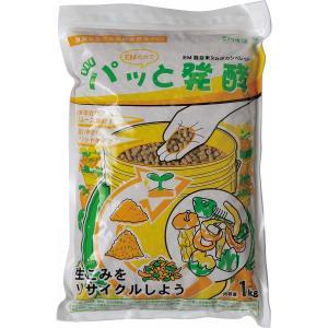 ●EM菌という名の善玉菌が米ぬかを餌にして繁殖し、生ゴミを腐敗ではなく発酵させます
