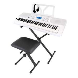 ワントーン(Onetone) OTK-61S-WH Onetone Keyboard OTK-61set (ホワイト) (OTK61SWH) lifeis