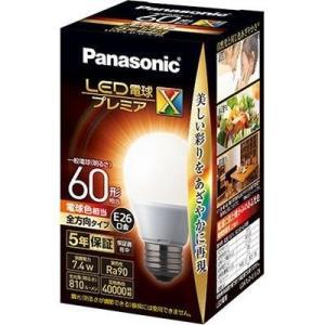 【納期目安:約10営業日】パナソニック LDA7LDGSZ6-L LED電球プレミアX E26 60形相当 電球色相当 全方向タイプ (LDA7LDGSZ6L)|lifeis