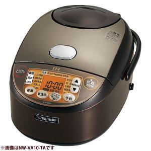 象印 NW-VA18-TA IH炊飯ジャー 極め炊き 1升炊き ブラウン (NWVA18TA)