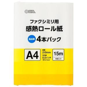 オーム電機 OA-FTRA15Q FAX用 感熱ロール紙 A4 15m 4本パック (OAFTRA15Q)|lifeis