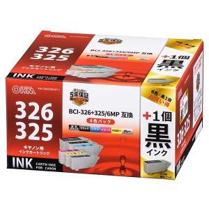 オーム電機 INK-C326325B-6P+1 キヤノン BCI-326+325/6MP互換(6色パック+顔料ブラック×1) (INKC326325B6P+1)|lifeis