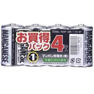 オーム電機 R20P-UM1/1.5V4P マンガン乾電池 黒(単1形×4本パック) (R20PUM1/1.5V4P)|lifeis