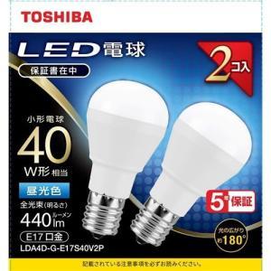 【納期目安:1週間】東芝 LDA4DGE17S40V2P LED電球(小形電球) (昼光色)40W相当 E17口金 2個入り|lifeis