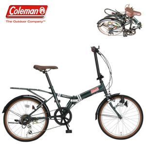 ●キャリア付き折り畳み自転車。外装6段変速で快適走行。