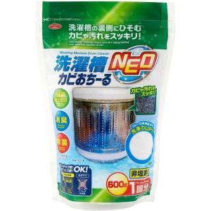 アイメディア 4989409078123 洗濯槽カビおちーるNEO 600g 約1回分 1007812 洗濯槽洗剤|lifeis