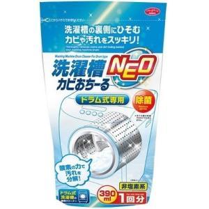 アイメディア 4989409078406 【2個セット】 洗濯槽カビおちーるNEO ドラム式専用 約1回分 1007840 洗濯槽洗剤|lifeis