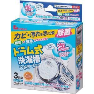 アイメディア 4989409603684 ドラム式洗濯泡クリーナー 50g×3包入り 3回分 1060368|lifeis