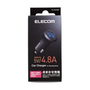エレコム EC-DC03BK シガーチャージャー/2USBポート(自動識別)/4.8A/ブラック (ECDC03BK)の画像