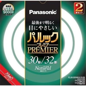 パナソニック FCL3032ENW/HF2/2K パルックプレミア蛍光灯|lifeis
