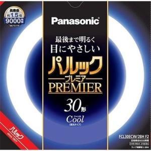 パナソニック FCL30ECW/28HF2 パルックプレミア蛍光灯|lifeis