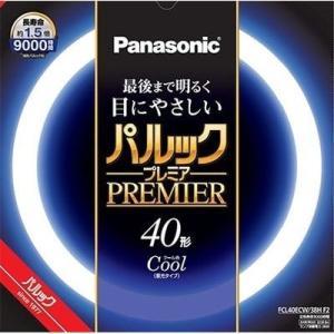 パナソニック FCL40ECW/38HF2 パルックプレミア蛍光灯|lifeis