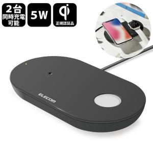 エレコム W-QA12BK ワイヤレス充電器 Qi規格対応 5W iPhone 2台同時充電 ブラック (WQA12BK)|lifeis