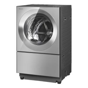 【納期目安:11/1発売予定】パナソニック NA-VG2500L-X ななめドラム洗濯乾燥機 Cuble(キューブル) 左開き 洗濯10kg プレミアムステンレス|lifeis