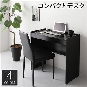 ds-2324158 デスク ブラック 幅80cm×奥行40cm コンセント付き 木製 コンパクト 省スペース オフィス PC パソコン リビング 学習 机  (ds2324158)|lifeis
