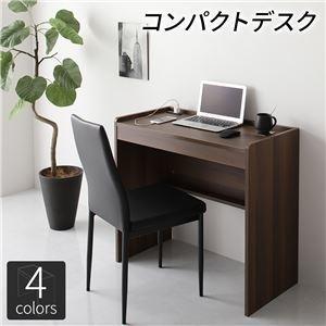ds-2324160 デスク ブラウン 幅80cm×奥行40cm コンセント付き 木製 コンパクト 省スペース オフィス PC パソコン リビング 学習 机  (ds2324160)|lifeis