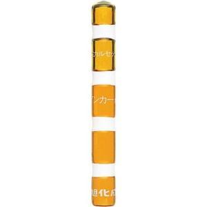 サンコーテクノ MU-12 サンコー 旭化成ケミ...の商品画像