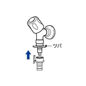 日立 YS81 洗濯機水栓|lifeis