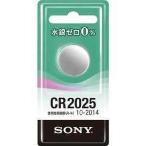 ソニー CR2025-ECO 電池 (CR2025ECO)|lifeis