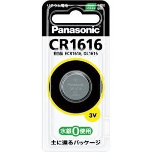 パナソニック CR1616P 電池|lifeis