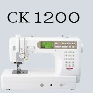 ジャノメ CK1200 【代引きOK!カラー糸に更にボビン&ミシン針をプレゼント!】コンピューターミシン [IM5] lifeis