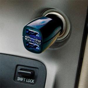カシムラ AJ-448 車載用DC充電器 DC-2.1A-USB 2ポート ブラック (AJ448)|lifeis