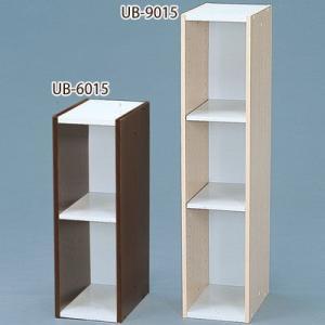 アイリスオーヤマ 4905009564057 スペースユニット UB-6015 ウォールナットブラウン/オフホワイト|lifeis