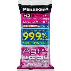 パナソニック AMC-HC12 掃除機用紙パッ...の関連商品5