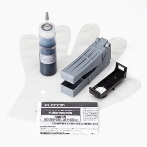 ●キヤノン用(詰め替え)キヤノン「BCI-326GY」と「BCI-321GY」インクタンクに対応した...
