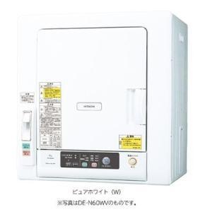 【納期目安:10/31入荷予定】日立 DE-N60WV-W 6kg 衣類乾燥機(ピュアホワイト) (DEN60WVW)|lifeis