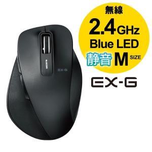 エレコム M-XGM10DBSBK 静音EX-G ワイヤレスBlueLEDマウス Mサイズ (MXGM10DBSBK)|lifeis