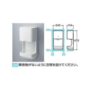 TOTO TYC320W 【高速タイプ】クリーンドライ(ハンドドライヤー)(ホワイト)|lifeis